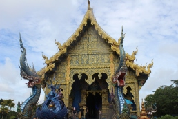 Outside the Blue Temple