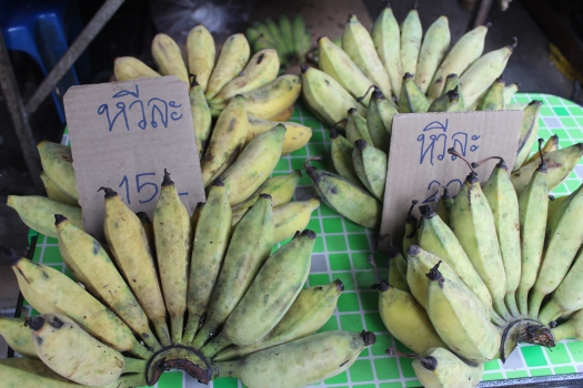bananas, northern Thailand, baht, fruit, Thai food